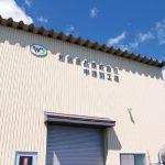 北海道第二工場
